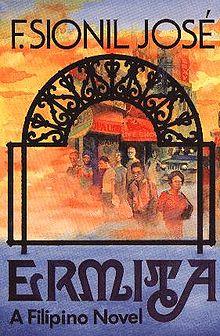 essays of francisco sionil jose